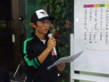 荻野琢真オフィシャルブログ Powered by Ameba-CA3H01060001.jpg