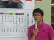 荻野琢真オフィシャルブログ Powered by Ameba-CA3H01050001.jpg
