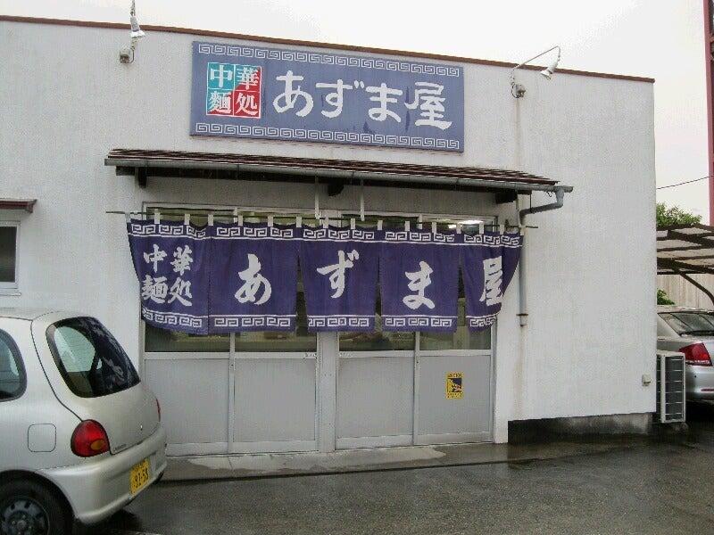 中華料理悟空(久留米市/中華) | ホットペッパーグルメ