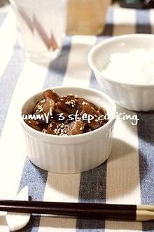 大変!!この料理簡単すぎかも... ☆★ 3STEP COOKING ★☆-しょうがの佃煮