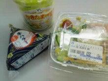男の昼飯deダイエット