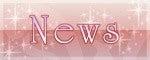 美オーラ社長☆小島知実のブログ-バナー・ニュース
