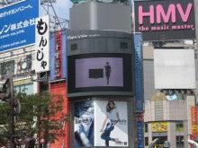 NEC特選街情報 NX-Station Blog-屋外ビジョンで滝クリの3DビエラTVCM先行上映