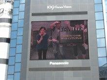 NEC特選街情報 NX-Station Blog-渋谷にレポーターの滝川クリステルさん登場?