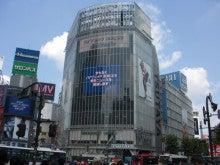 NEC特選街情報 NX-Station Blog-渋谷駅前屋外ビジョン パナソニックニュース