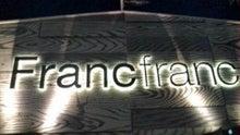 Koaloa staff blog-Frabcfranc