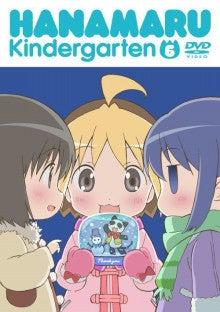 ぱんだねこオフィシャルブログ「ぱんだねこの冒険」Powered by Ameba