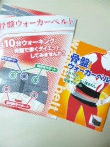 いずみまい.come 泉舞オフィシャルブログ Powered by Ameba-100824_214035.jpg