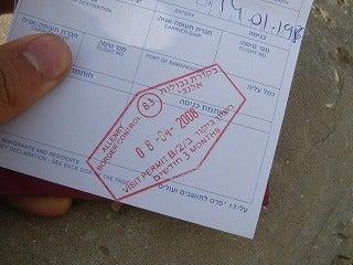 日々楽々 ~旅~-israel stamp