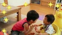 Dear Baby-2010082503150000.jpg