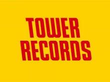 DJ TSURU (HOT&SEXY) OFFICIAL BLOG by Ameba