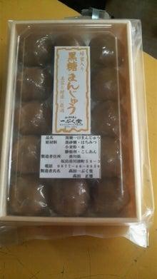 お菓子屋ぷくちゃんのあまーい日記-2010082515390000.jpg