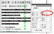 $hikosukeのブログ