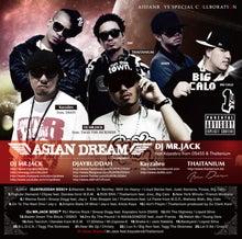 DJ  MR.JACKオフィシャルブログ「TURNING THE WORLD」Powered by Ameba