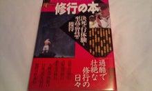 マラソン日記  -20100825212316.jpg