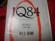 いおりブログ-CA3F0039.jpg