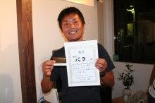 $半田市カフェ BOARDERS CAFE