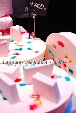 夫婦二人三脚HappyLife~横浜暮らし~-LUSH