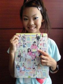 エイベックス・アーティストアカデミー公式ブログ(Blog aaa)