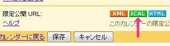 雪香の部屋。 [端唄・和太鼓・歌舞伎 etc...]