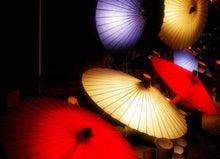 白鳥座-和傘