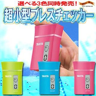 物欲☆通販パラダイス-ブレスチェッカー1