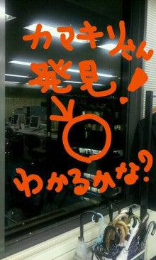 今日のコト、明日のモト。-Oekaki_0006.jpg