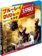 勝手に映画紹介!?-タイタンの戦い Blu-ray & DVDセット