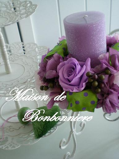 $*横浜市中区 プリザーブドフラワー教室 Maison de Bonbonniere* プリザーブド・カルトナージュで生活を彩るアイテムを・・・