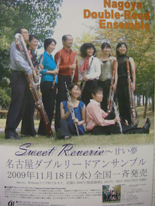 $Nagoya Double-Reed Ensemble