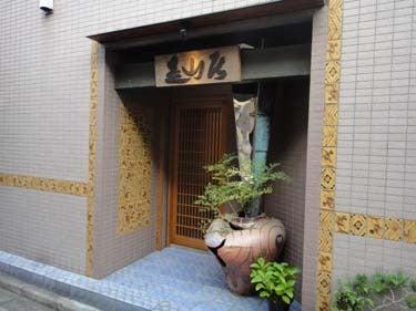 横浜発 驢馬人の美食な日々-MikawaZezankyo02