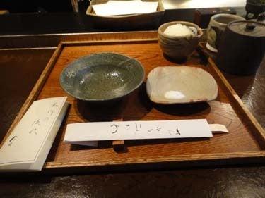 横浜発 驢馬人の美食な日々-MikawaZezankyo05