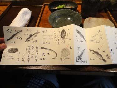 横浜発 驢馬人の美食な日々-MikawaZezankyo09