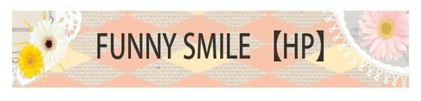 $大西麻恵のFUNNY SMILE/ネームプレート-FUNNY SMILE HP