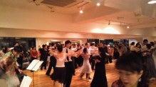 ◇安東ダンススクールのBLOG◇-8.28 6