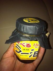 $黒木姉妹オフィシャルブログ「九州女ですが‥何か?」Powered by Ameba-IMG_5344.jpg