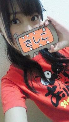 指原莉乃オフィシャルブログ「指原クオリティー」by Ameba-2010082817440000.jpg