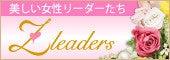 $三軒茶屋のネイルサロン マニ・クチュール    ~竹井梨絵のブログ~