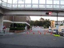 New 天の邪鬼日記-100828kiti.jpg