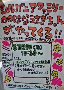 柳井元樹のブログ-IMG_5249.jpg