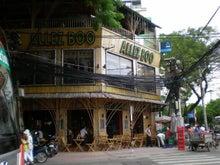 夫婦世界旅行-妻編-サイゴンカフェのあった場所