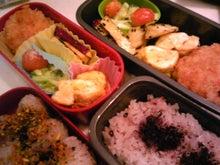 働く母さんのらでぃっしゅぼーやの野菜で作る今日の献立-100802_074051.jpg