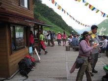歩き人ふみの徒歩世界旅行 日本・台湾編-涸沢小屋テラス
