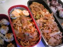 働く母さんのらでぃっしゅぼーやの野菜で作る今日の献立-100806_074416.jpg