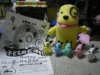 めざせ!パペッティなコミュニティアート-hiroba2