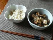 HANA CAFE-マーボー豆腐