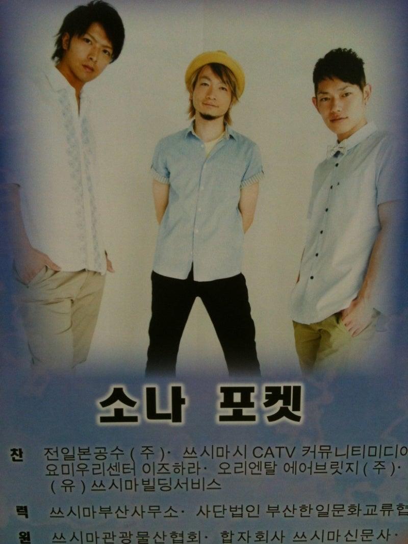 ちんぐとは韓国語で『友達』っていう意味なんだけどさぁ~、文字通り!!韓国のアーティストさんとも仲良く交流できました。