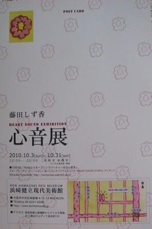 おまけ道@琵琶湖畔で実家生活♪ポテチンっ♪-20100828