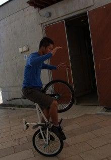 Uchino Yoshiki