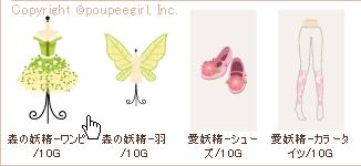 もんじゅのプペブログ-フェアリーイベント1_2